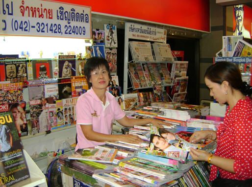 Vendor in Udon Thani